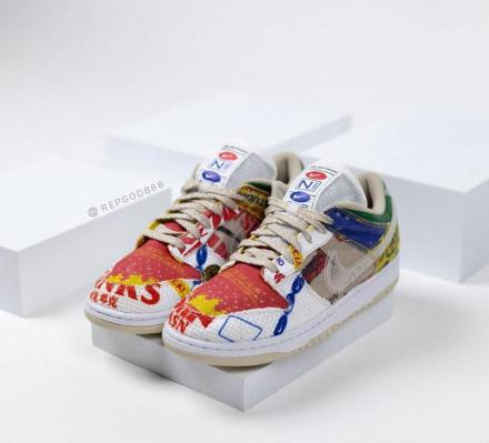 Nike Dunk Low SP Thank You For Caring DA6125 900 1