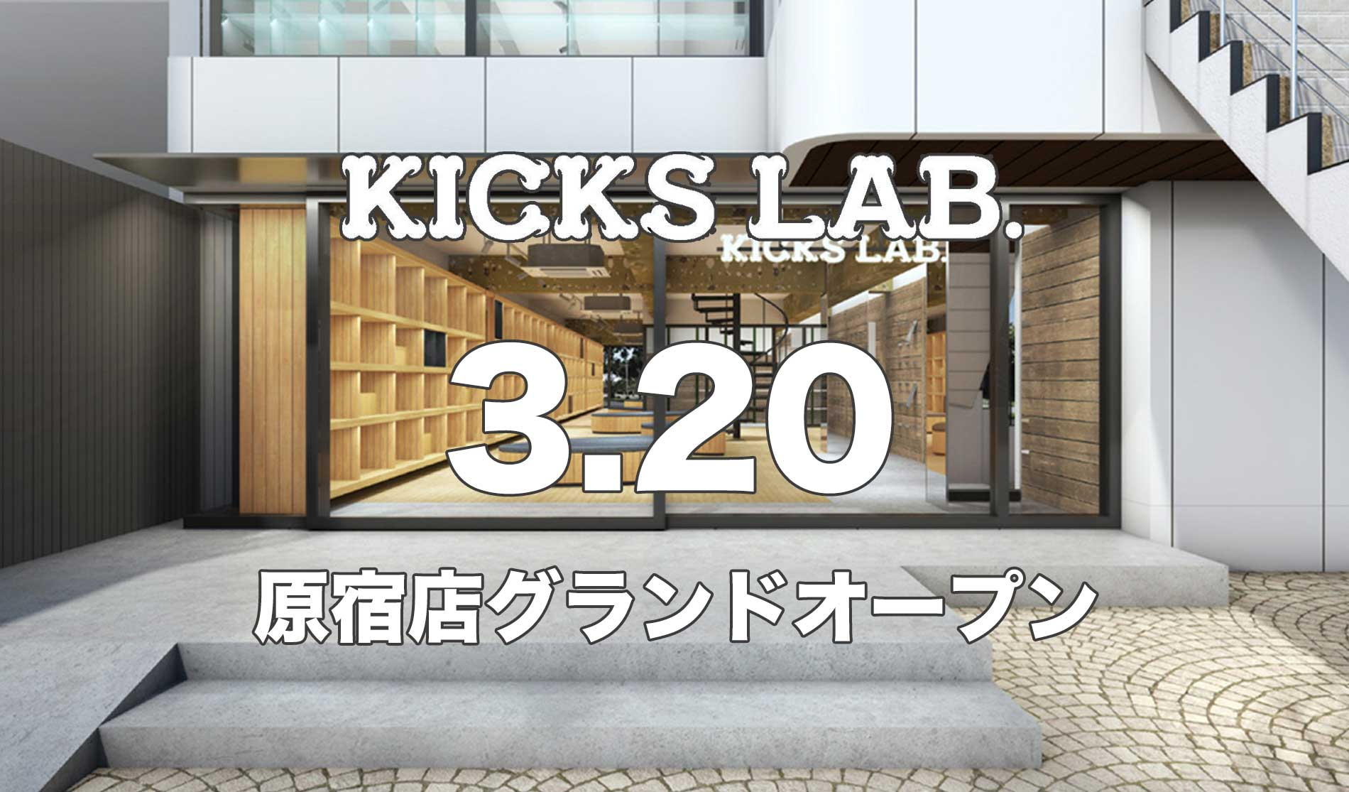 KICKS LAB. HARAJUKU OPEN