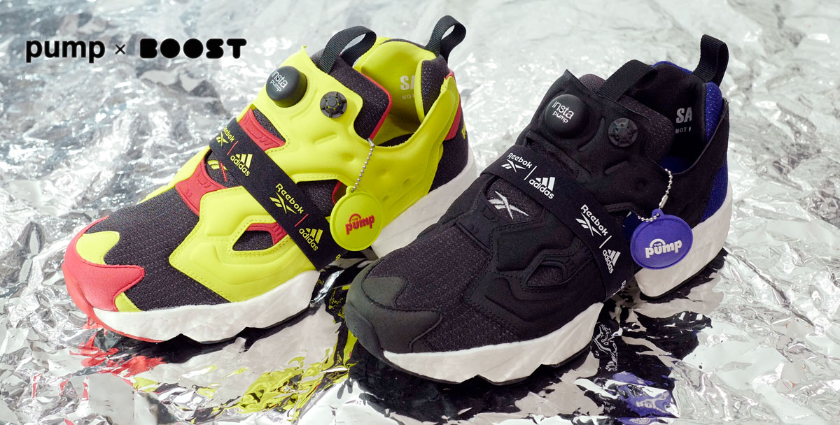 INSTAPUMP FURY BOOST CITRON ULTRABOOST