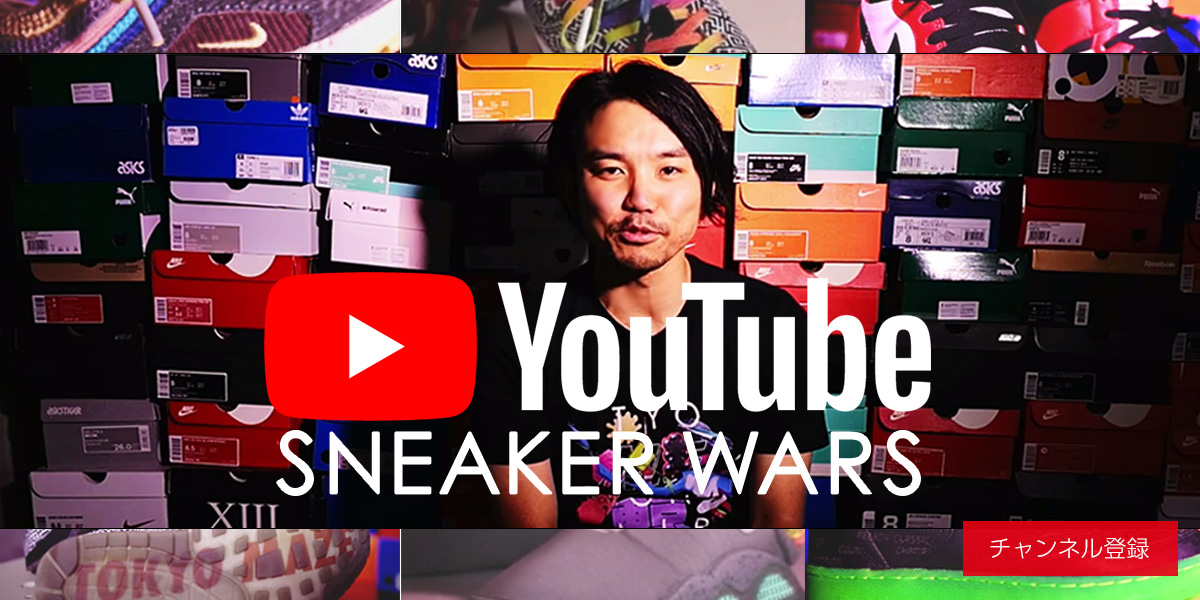 SNEAKERWARS YOUTUBE