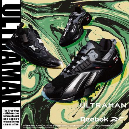 【国内9月18日先行/19日発売予定】ウルトラマン × リーボック クラシック INTV 96 & フューリーライト 3.0 & エレクトロ 3D LT