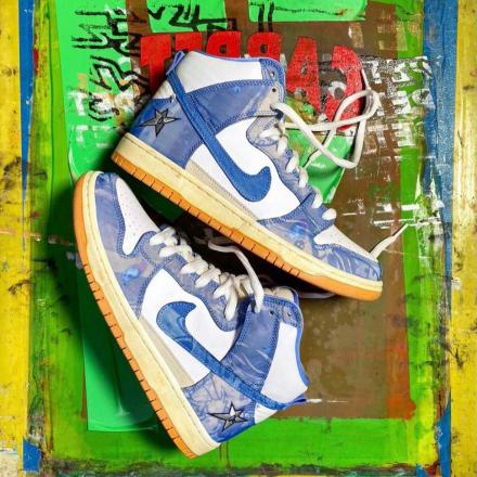 Carpet Company Nike SB Dunk High CV1677 100 top