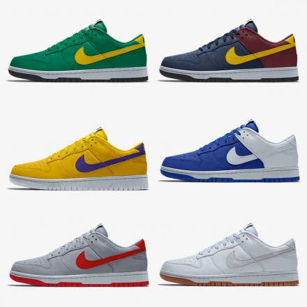 nike by you Dunk low  5