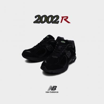 【国内3月20日発売予定】ニューバランス ML2002R 全3色