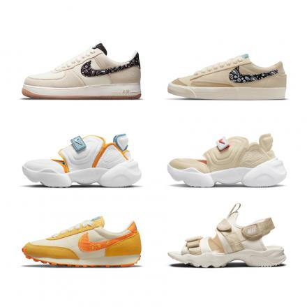 NIKE LONG WEEKEND PACK 2021SS