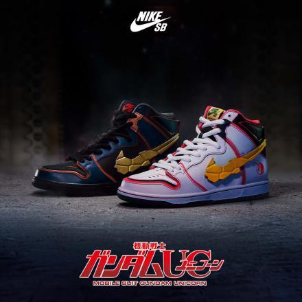 Nike SB x Gundam Dunk 2