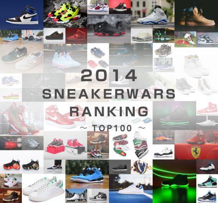 2014年のスニーカー人気ランキング TOP100