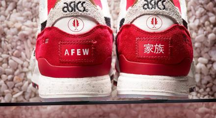 【国内5月30日発売予定】 AFEW × アシックス タイガー ゲルライト3 コイ