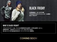 【11月25日00時よりセール開始】 アディダス & リーボック ブラック フライデー
