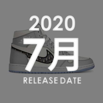 2020年7月発売予定のスニーカーまとめ
